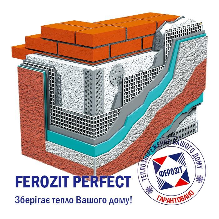 FEROZIT PERFECT 120