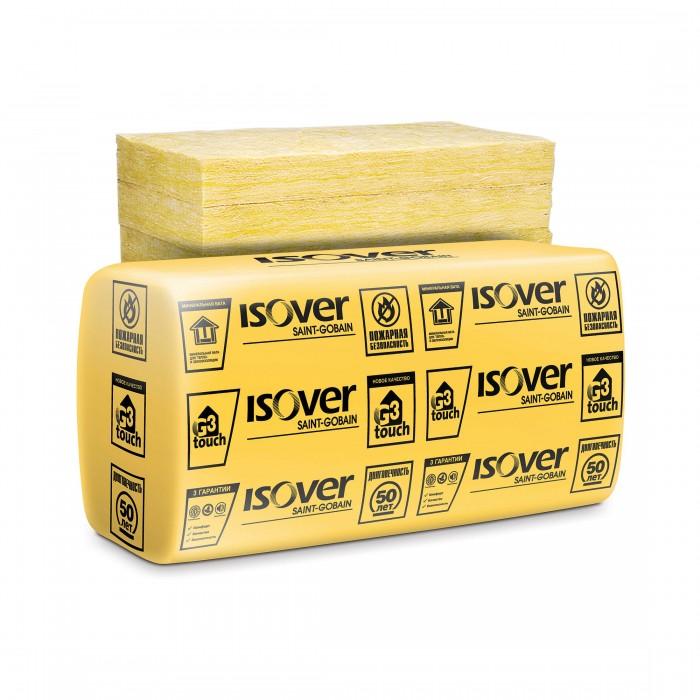 ISOVER VentFacade Bottom (100 mm)