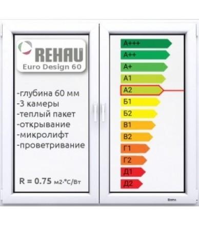 REHAU Ecosol 70 / 4LowЕ-8-4-12Ar-4LowЕ