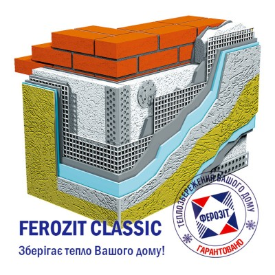FEROZIT CLASSIC 100