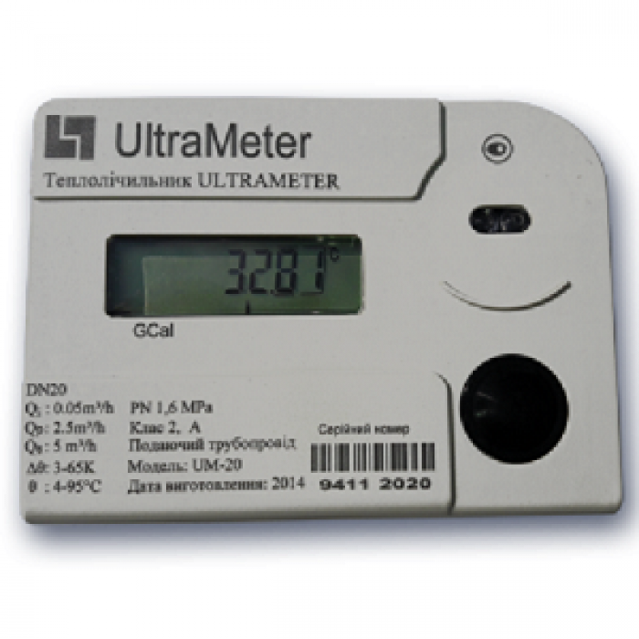 UltraMeter