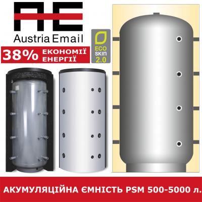 Austria Email PSM 500