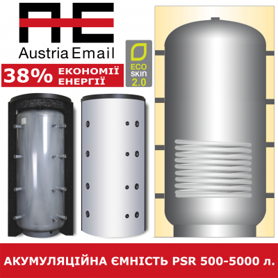 Austria Email  PSR 500