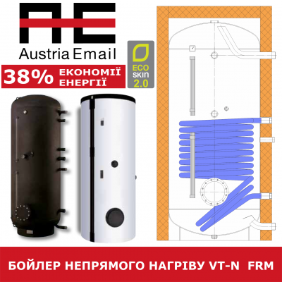 Austria Email VT-N 800 FRM