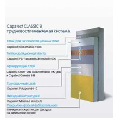 Capatect CLASSIC B  (100 мм)