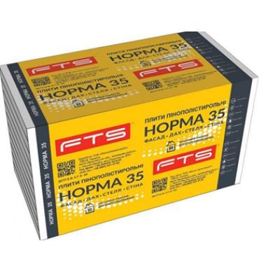 "FTS ""Норма 35"" EPS 70 - (120 мм)"