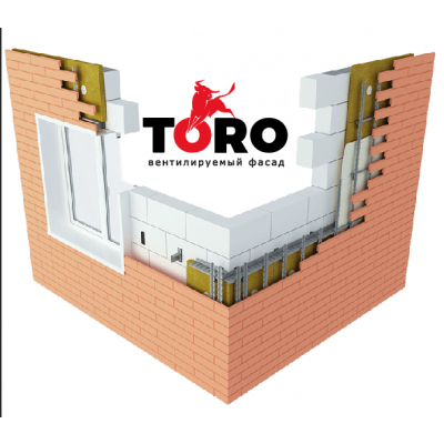Енергозберігаюча система вентильованого фасаду TORO - 100