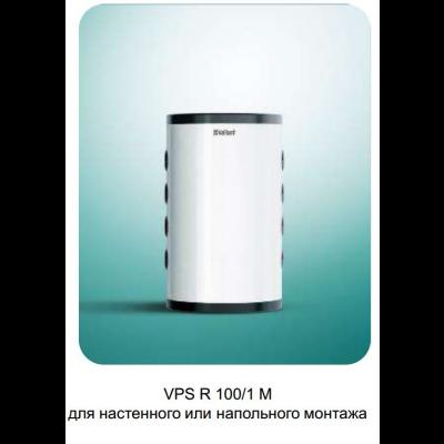 Vaillant VPS R 100/1 M