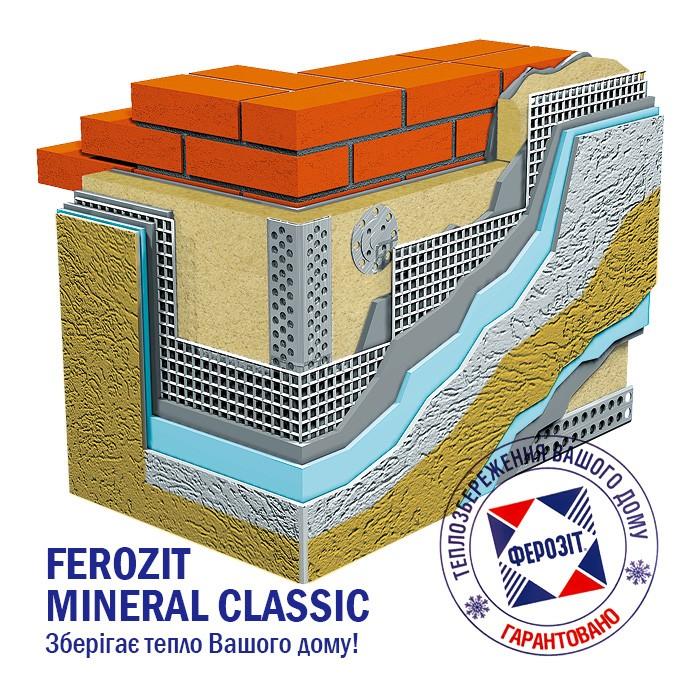 FEROZIT MINERAL CLASSIC 100