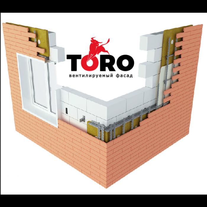 Энергосберегающая вентилируемая фасадная система Toro - 100