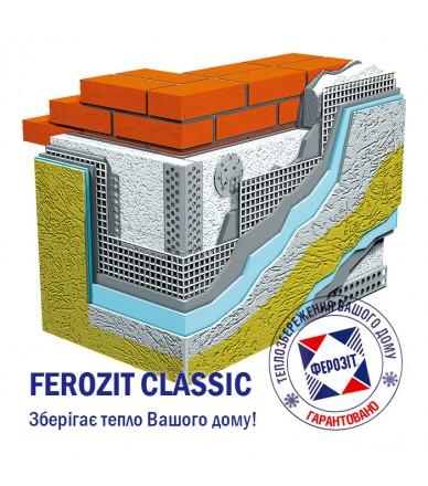 FEROZIT CLASSIC 120