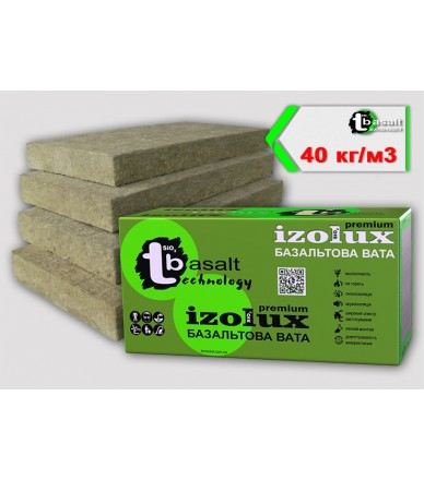 """Плиты """"Izolux Premium"""" 40 утепления крыш и мансард (100 мм)"""