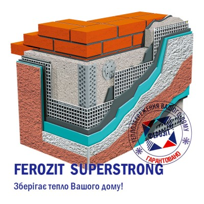 FEROZIT SUPERSTRONG 100