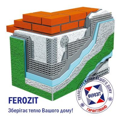 FEROZIT 120