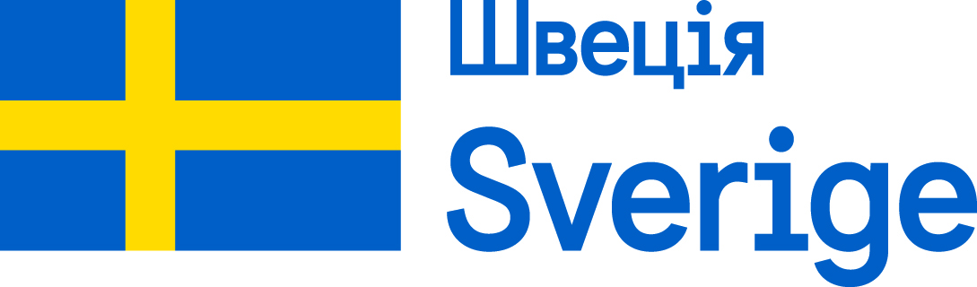 Sida Logo